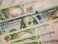 Доллар стоит меньше 25 гривен: Такого не было уже три года
