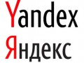 Лидер поиска Рунета нарастил прибыль почти в полтора раза