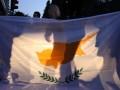 Кредитные рейтинги Кипра снижены до