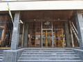 Приват усилил охрану Укрнафты перед заседанием набсовета