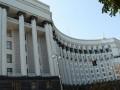 Вице-премьеры зарабатывают чуть более 6 тыс. гривен