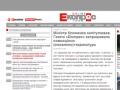 Крупнейшая украиноязычная газета страны возобновила работу