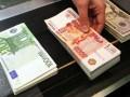 Курс валют на