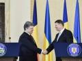 Украина предложила Румынии использовать свои газохранилища