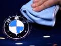 BMW заплатит 10 миллионов евро за дизельгейт