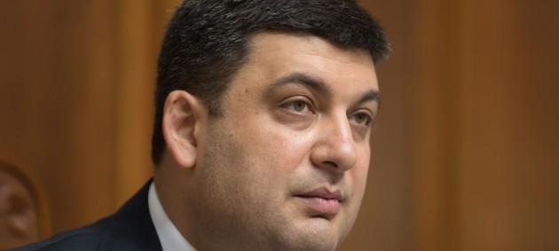 Гройсман поручил проверить законность обысков в Новой почте