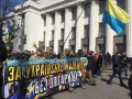 В полиции посчитали участников марша националистов в Киеве