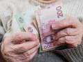 В Украине появятся компенсации за задержку зарплаты или пенсии