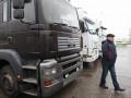 В России Минтранс возобновил движение украинских фур