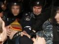 Фотогалерея: Без драки не обошлось. Празднование восьмой годовщины Оранжевой революции
