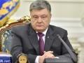 Порошенко намерен подписать закон о запрете георгиевских лент в Украине