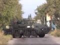 ВСУ на Донбасс перебросили новейшие БТР Буцефал