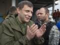 Главарь ДНР поблагодарил Порошенко за назначение Грицака главой СБУ