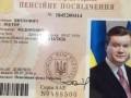 Найден крупнейший архив личных документов Семьи Януковича