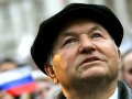 Лужков: В убийстве Немцова нужно искать бытовой след