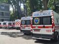 В Киеве самоизолировались более 10 бригад скорой помощи