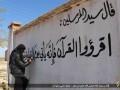 ИГ в Турции: силовики уничтожили семерых джихадистов
