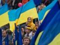 В Киеве националисты отметили годовщину провозглашения Акта восстановления Украинского государства