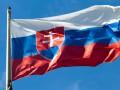 Словакия ратифицировала евроассоциацию Украины