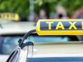 В Тернополе водитель такси отобрал телефон у студента