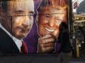 Трамп изменил отношение к России - The Wall Street Journal