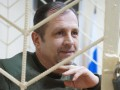 Суд в Крыму продлил арест Балуху