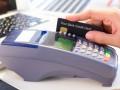 С платежных карт украинцев хотят списывать долги за услуги ЖКХ