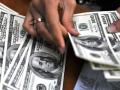 Меморандум о реструктуризации валютных кредитов вступил в силу