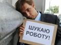 Половина украинских выпускников останутся без работы