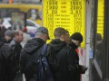 НБУ закроет большинство обменников в стране - СМИ
