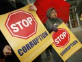 Коррупционный рынок Украины оценили в 85 миллиардов гривен