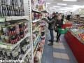Торговые сети намерены оспаривать решение АМКУ о штрафе