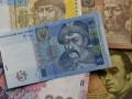 75% в тени. Украинские клерки рассказали о зарплатах