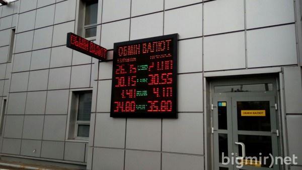 Утром 14 марта доллар в обменниках можно купить по 27,00 грн