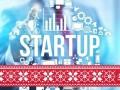 Украинские стартапы собрали почти $2 млн в 2017 году