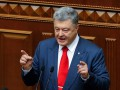 Порошенко созвал военный кабинет по Азову