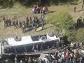 В Тунисе попал в ДТП туристический автобус: 22 жертвы