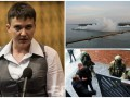 Итоги 20 октября: скандал Савченко, полукилометровый понтон и обыски у Корбана