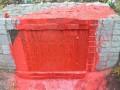 В Харькове облили красной краской памятник УПА