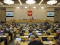 В Госдуме хотят дать гражданство сбежавшим экс-беркутовцам