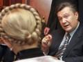 Янукович может помиловать Тимошенко, несмотря на рекомендации комиссии - адвокат