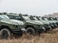 ВСУ получили партию бронеавтомобилей