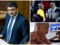 День в фото: новое правительство, прямая линия Путина и завершение карьеры Коби Брайанта