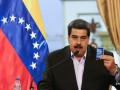 У Трампа посмеялись над отключением света на выступлении Мадуро