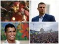 Позитив дня: сборник цитат Кличко, фанатка Роналду и Мстители 2