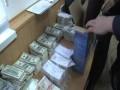 СБУ ликвидировала конвертационный центр, финансировавший террористов