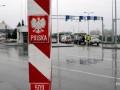 Польские таможенники устроили