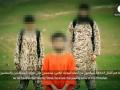Боевики ИГ показали, как мальчик убивает предполагаемого израильского шпиона