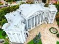 В Нацмузее истории Украины отстранили директора: Ведется проверка