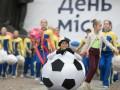 Мячи, дети и пробки: В Днепре отмечают День города